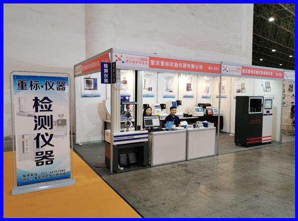 武汉塑料展