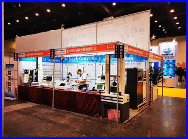 2020郑州塑料博览会