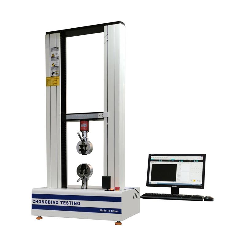 微机控制电子拉压力试验机