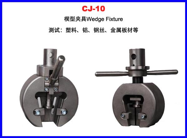 CJ-10.jpg
