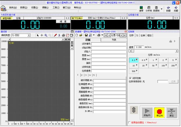 软件界面1.jpg