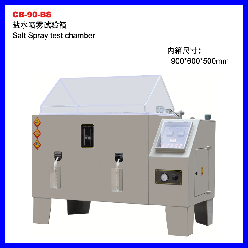 CB-90-BS中性盐雾试验机