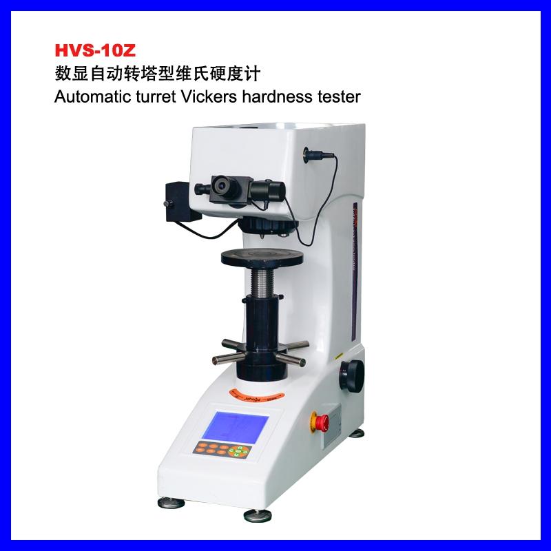 HVS-10Z数显自动转塔型维氏硬度计