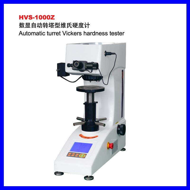 HVS-1000Z大屏数显自动转塔型显微硬度计
